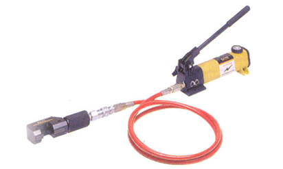 hydraulic mini cutter